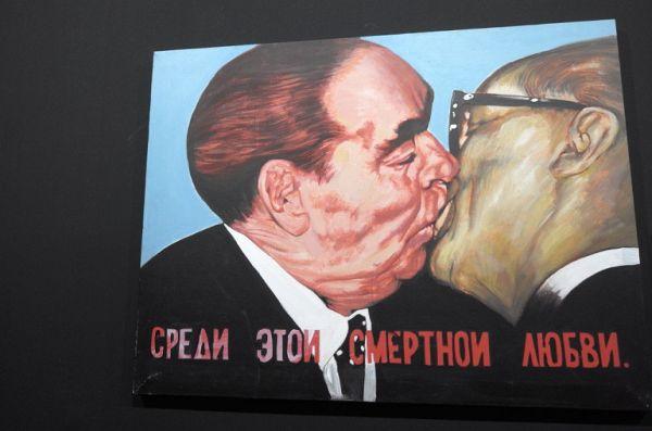propagandakunst