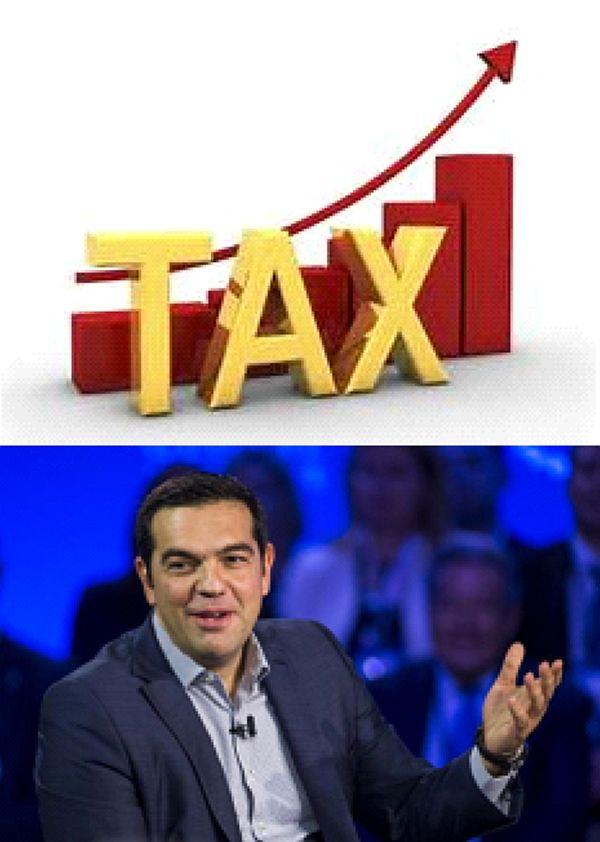 steuererhoehung16