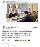"""Ukraine: Kriegsvorbereitungen laufen auf Hochtouren – Hochleistungspresse bereits im""""Kriegsmodus"""""""