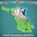 Sicherheitskräfte nehmen weiteren Bezirk von Mossulein