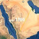 Langstreckenangriff auf saudisches Ölfeld beendet Krieg gegenJemen