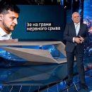 Droht ein neuer Maidan? Das russische Fernsehen über die Eskalation der Lage in derUkraine