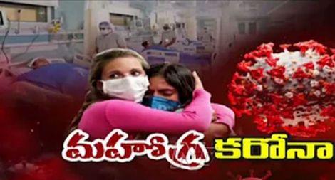 Asien wird zum neuen Epizentrum der globalen Covid-19-Pandemie