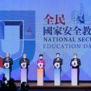 """Eine vom Westen unterstützte Farbrevolution ist eine """"größte Bedrohung"""" für die nationale politische SicherheitChinas"""