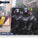 Wie über die Unruhen in Kolumbien berichtetwird