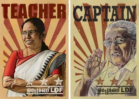 In Kerala wird die Gegenwart von der Zukunftdominiert