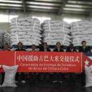 Hilfslieferung an Reis aus China für Kubaavisiert